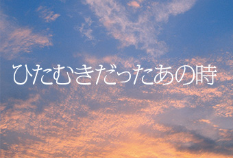 siro72_syuki_top