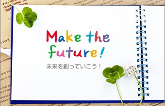 hidokei77_make_top