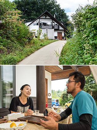 上:豊かな自然に囲まれた蓼科山の北麓にある藤井さん夫妻の自宅/下:自然のリズムの中で暮らす喜びについて語る藤井さん夫妻