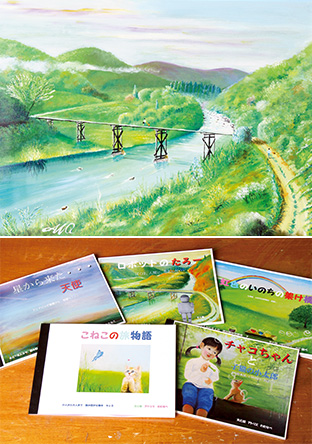 上:のんびりした時の流れを漂わせる風景画/下:「命の尊さ」をテーマに描いた絵本