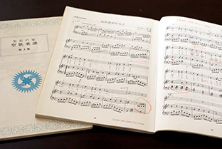 生長の家の聖歌の楽譜集。「聖歌の詞は、難しい言葉を使っていないのに、とても深くて、美しいんです」と棚橋さん