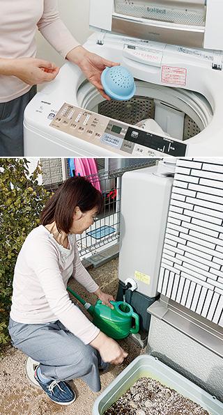 上:汚れが少ないものの洗濯には、洗剤いらずの洗濯ボールを使用/下:大型の雨水タンクが設置されている。「グリーンカーテンの水やりに重宝しています」