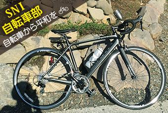 hidokei88_jitensha_top2