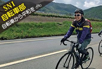 hidokei89_jitensha_top