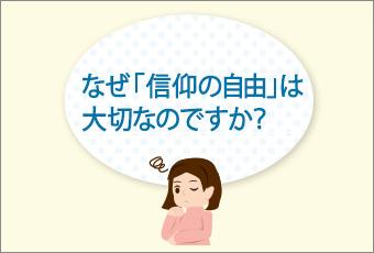 hidokei89_kenpou_top