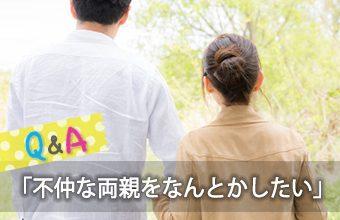 hidokei90_Q_A_top_b