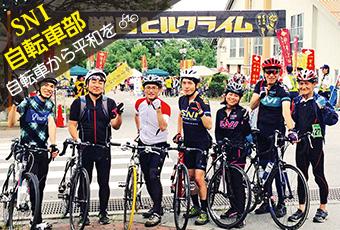 hidokei90_jitensha_top