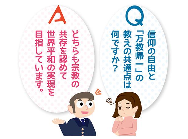 hidokei90_kenpou