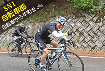 hidokei91_jitensha_top