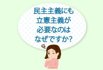 hidokei91_kenpou_top