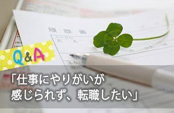 hidokei92_Q_A_top_a