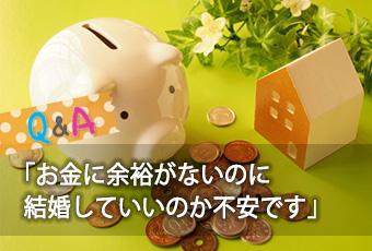 hidokei94_Q_A_top_a