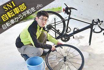 hidokei94_jitensha_top