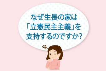 hidokei96_kenpou_top