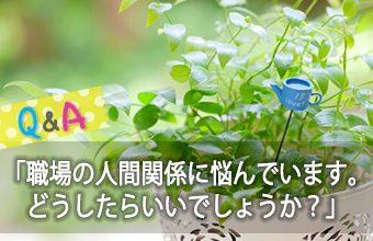 hidokei97_Q_A_top_c