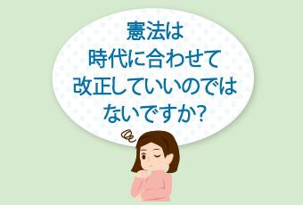 hidokei97_kenpou_top