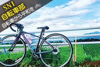 hidokei98_jitensha_top