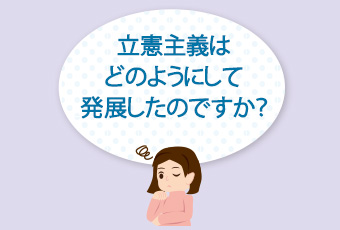 hidokei98_kenpou_top