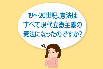 hidokei99_kenpou_top