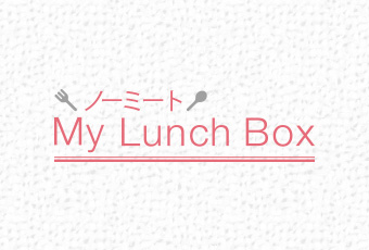 hidokei99_lunchbox_top