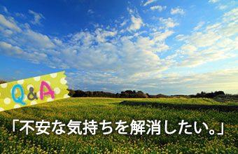 hidokei100_Q_A_top_c
