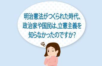 hidokei100_kenpou_top