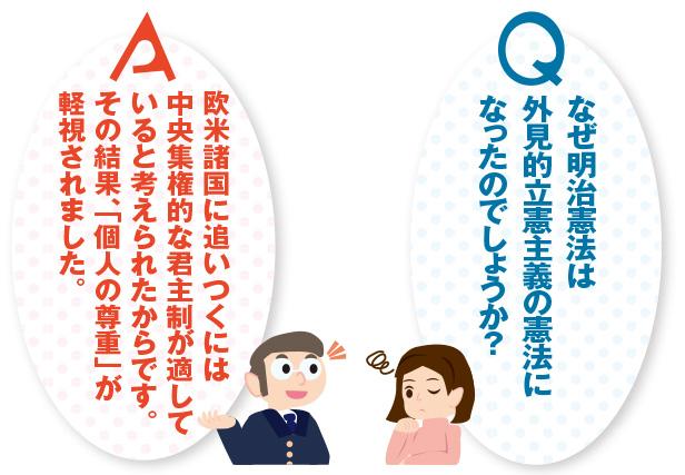 hidokei101_kenpou