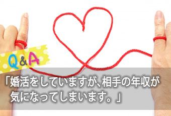 hidokei102_Q_A_top_b