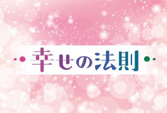 hidokei102_manga_top