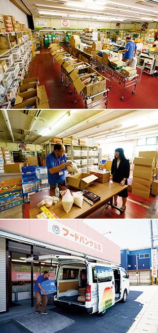 上/貯蔵庫一杯に保管されている食品の数々。多くの人の善意が集まっている 中/この貯蔵庫で、寄贈された食品の箱詰め作業を行う。右は聞き手の久保田道代さん 下/貯蔵庫から食品を運び出すスタッフ