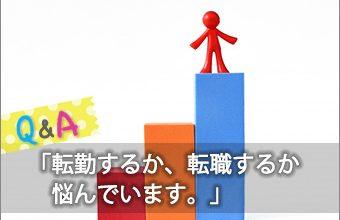 hidokei104_Q_A_top_a