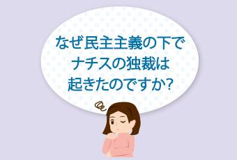 hidokei104_kenpou_top