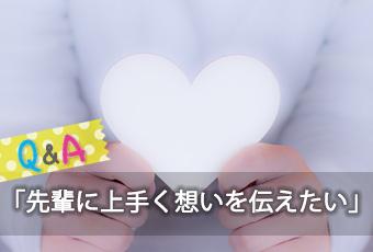 hidokei105_Q_A_top_a