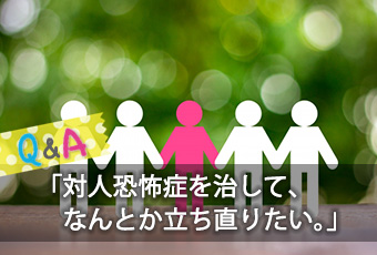 hidokei106_Q_A_top_a
