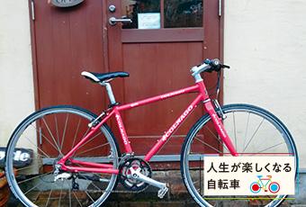 inoti106_jinsei_top