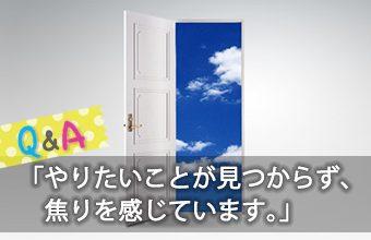 hidokei107_Q_A_top_b