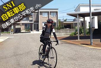 hidokei107_jitensha_top