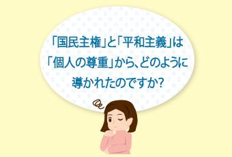 hidokei107_kenpou_top