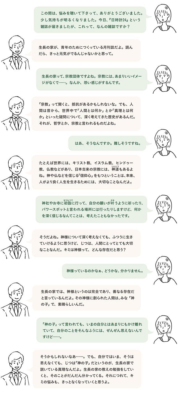 hidokei111_siritai_1