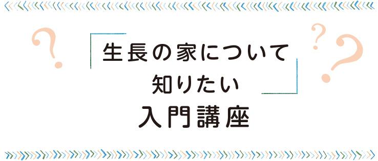 hidokei111_siritai_title