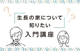 hidokei111_siritai_top