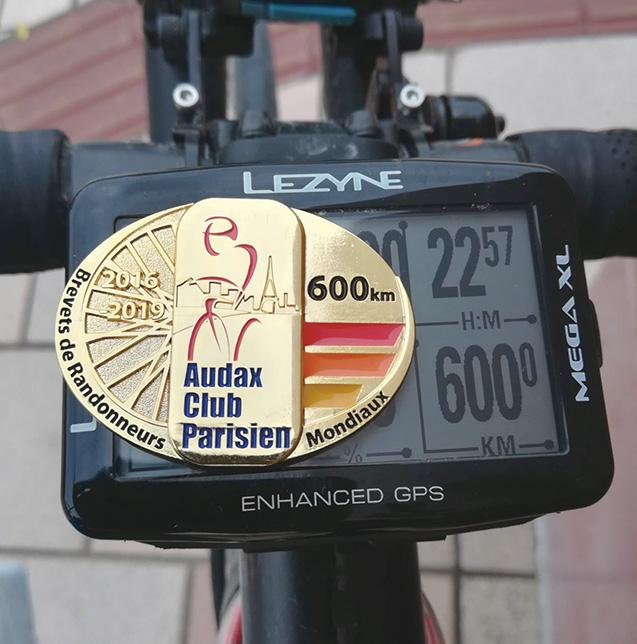世界共通のブルベの認定メダル。高級感があり、獲得すると満足度が高い