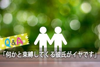 hidokei112_Q_A_top_b