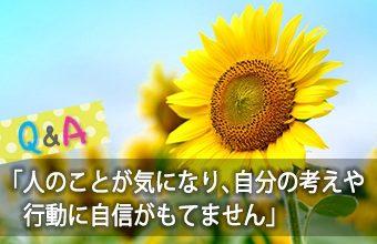 hidokei113_Q_A_top_c