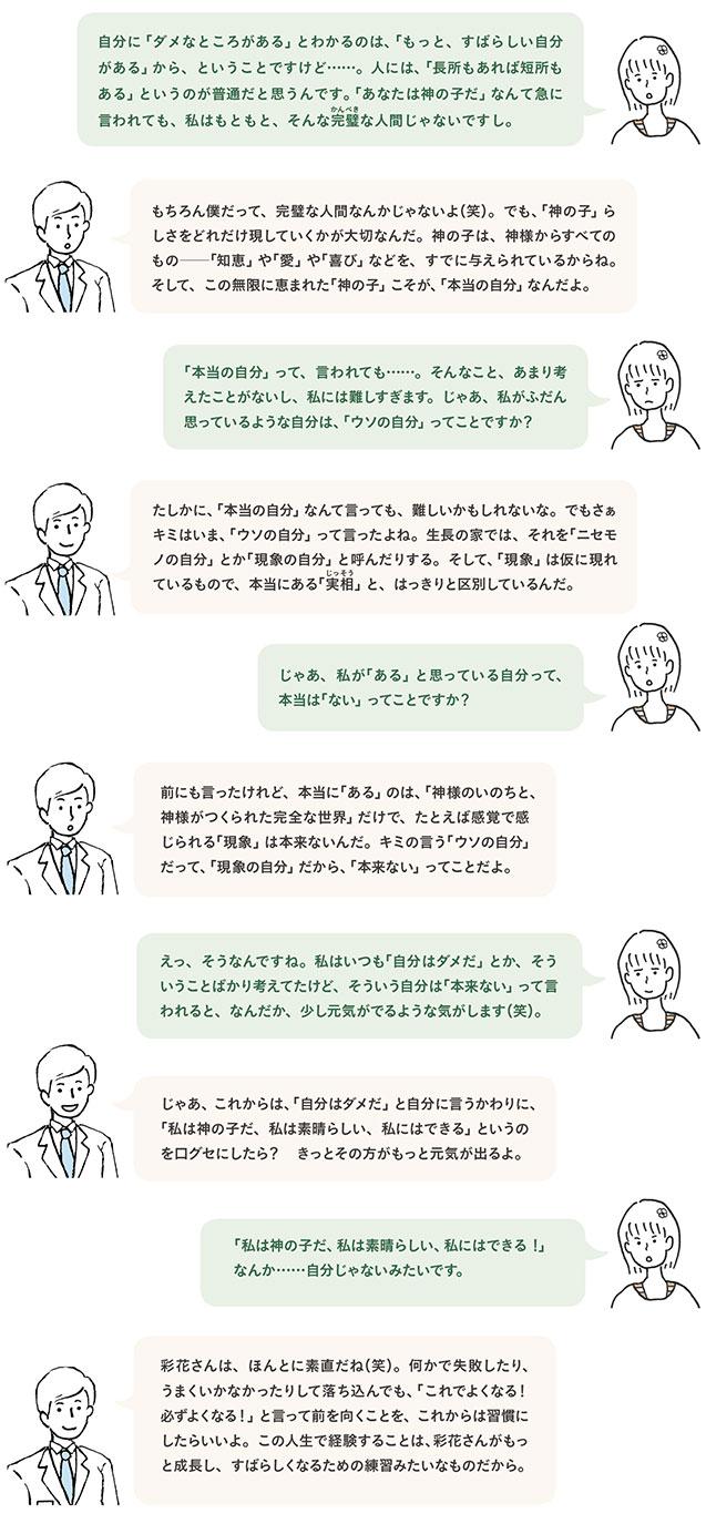 hidokei113_siritai_1