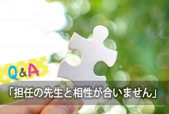 hidokei114_Q_A_top_a