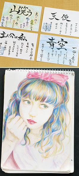 桶田さんの詩とイラスト