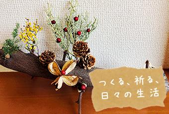 siro114_tukuru_top