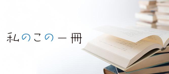 inoti115_book_title