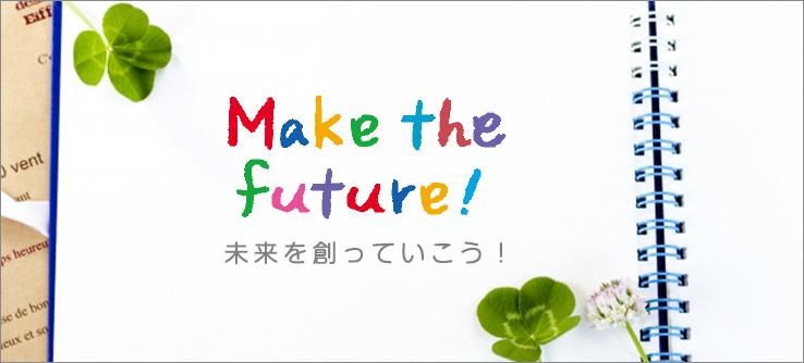 hidokei77_make_1